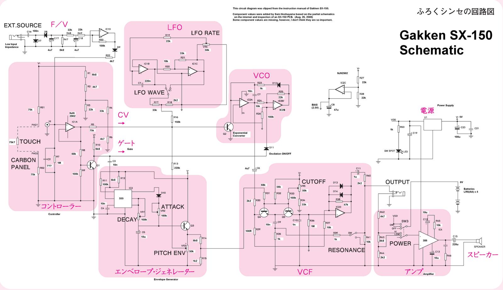 Audio   Circuit additionally I O Card Wiring Diagram further Wein Bridge Oscillator Schematic further Voltage Control Filter Schematic besides Fet  lifier Schematic. on transistor audio lifier circuit diagram